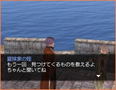 2008-08-22_01-22-02-008.jpg