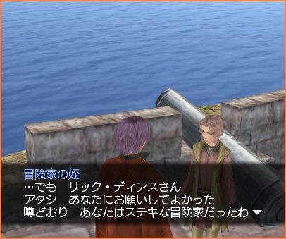 2008-08-22_01-22-02-010.jpg