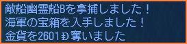 2008-08-31_21-32-54-007.jpg