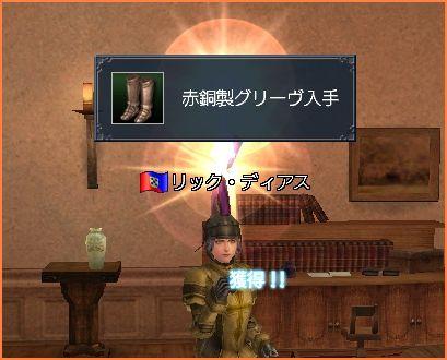 2008-09-02_01-33-15-001.jpg