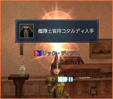 2008-09-02_01-33-15-002.jpg