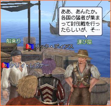 2008-09-03_00-29-32-001.jpg