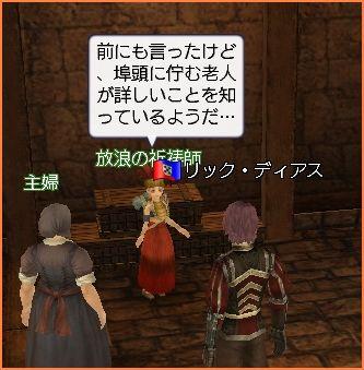 2008-09-03_00-29-32-002.jpg