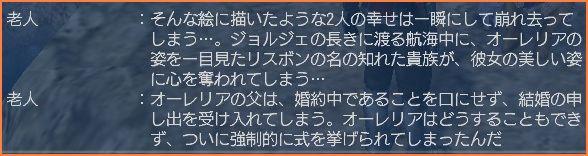 2008-09-03_00-29-32-004.jpg