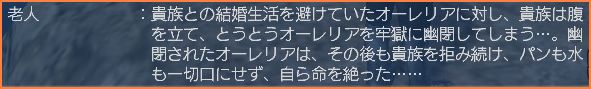 2008-09-03_00-29-32-005.jpg