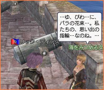 2008-09-03_00-29-32-009.jpg