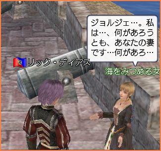 2008-09-03_00-29-32-010.jpg