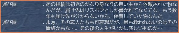 2008-09-03_00-29-32-012.jpg