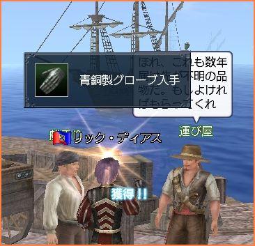 2008-09-03_00-29-32-013.jpg