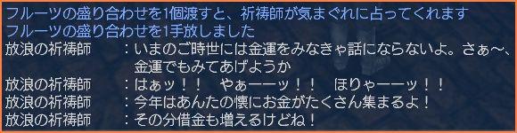 2008-09-03_00-29-32-014.jpg