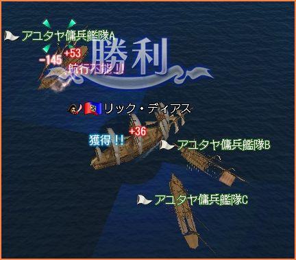 2008-09-07_01-16-57-001.jpg