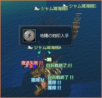2008-09-11_22-40-34-001.jpg