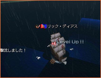 2008-09-11_22-40-34-004.jpg