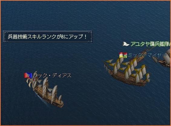 2008-09-14_21-28-56-001.jpg