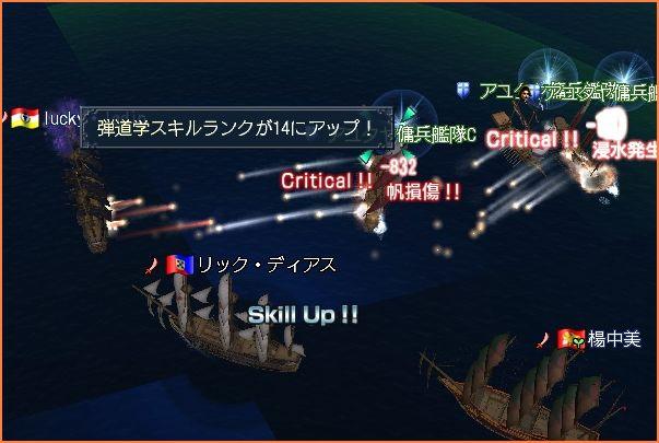 2008-09-14_21-28-56-002.jpg