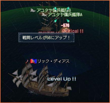 2008-09-17_00-00-12-001.jpg