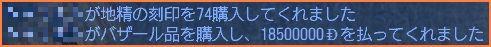 2008-09-21_07-29-20-001.jpg