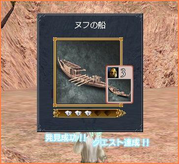 2008-09-23_07-04-33-004.jpg