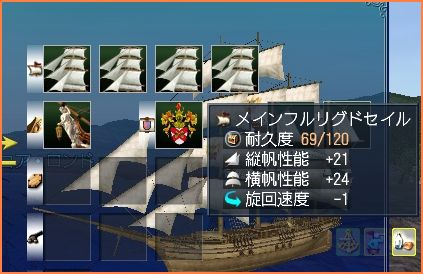 2008-09-27_18-16-29-001.jpg