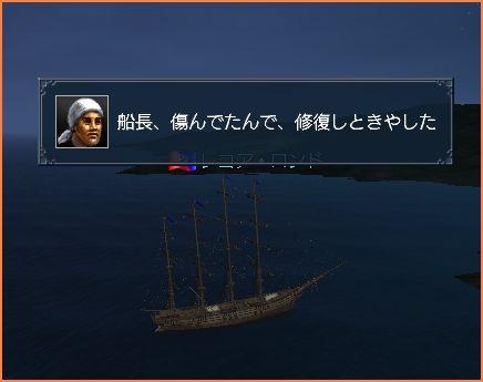 2008-09-27_18-16-29-002.jpg