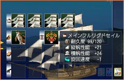 2008-09-27_18-16-29-003.jpg