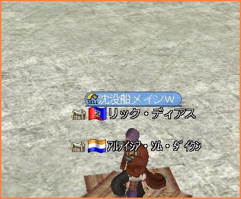 2008-09-27_21-16-13-001.jpg