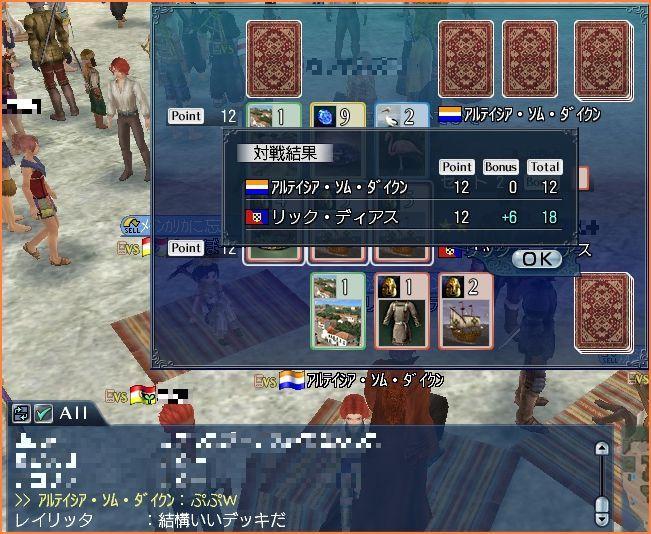 2008-09-27_21-16-13-0041.jpg