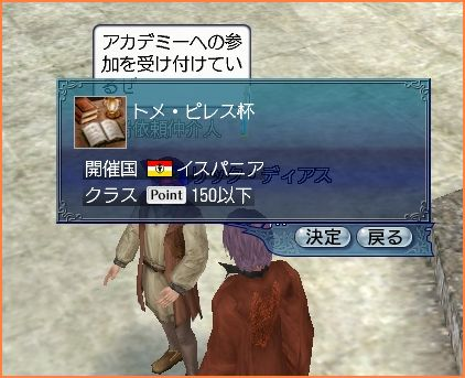 2008-09-28_21-25-10-001.jpg