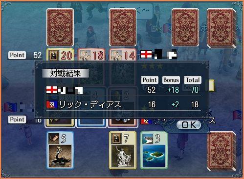 2008-09-28_21-34-29-001.jpg