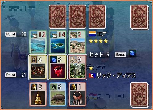 2008-09-28_21-34-29-002.jpg