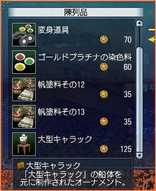 2008-09-30_20-55-46-001.jpg