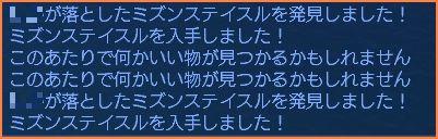 2008-10-08_22-13-37-001.jpg