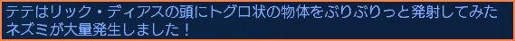 2008-10-08_22-13-37-002.jpg