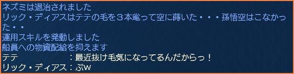 2008-10-08_22-13-37-003.jpg
