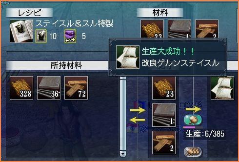2008-10-11_16-51-11-001.jpg