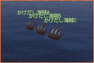 2008-10-11_16-51-11-002.jpg