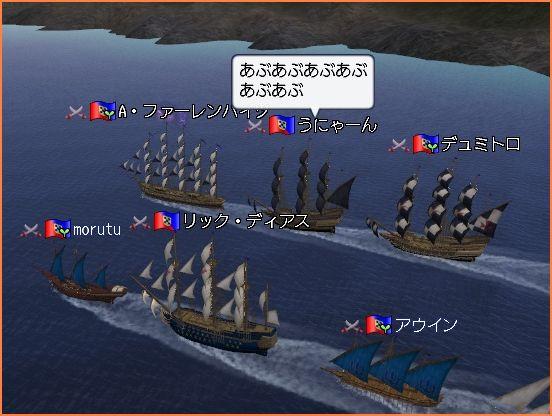 2008-10-11_16-51-11-005.jpg