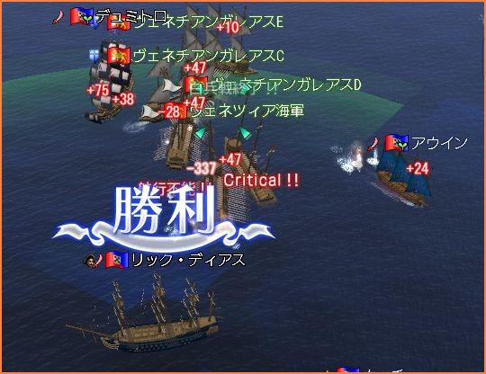 2008-10-11_16-51-11-006.jpg