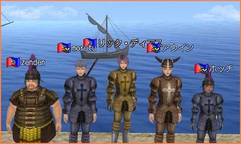 2008-10-11_16-51-11-009.jpg