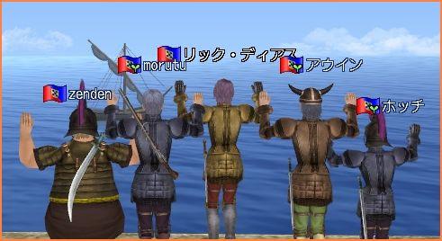 2008-10-11_16-51-11-011.jpg