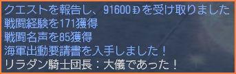 2008-10-12_23-01-06-004.jpg