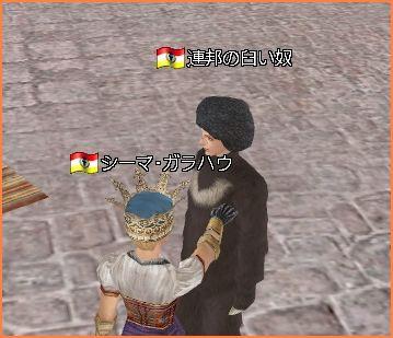 2008-10-18_10-46-57-001.jpg