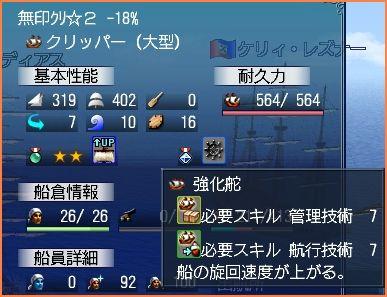2008-10-18_21-28-32-001.jpg