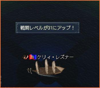 2008-10-19_19-20-17-001.jpg