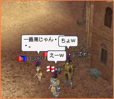 2008-10-24_22-29-00-001.jpg