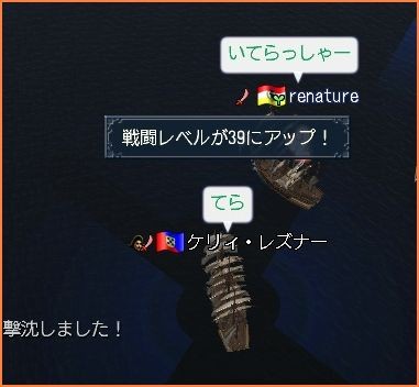 2008-10-24_22-29-00-006.jpg