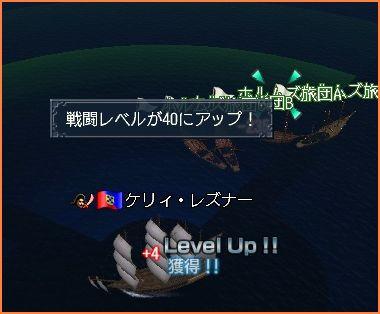 2008-10-26_10-48-04-001.jpg