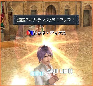 2008-10-26_10-48-04-002.jpg