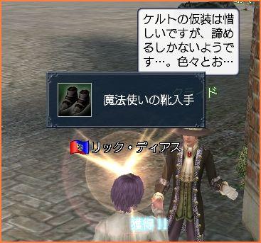 2008-11-01_01-12-59-002.jpg
