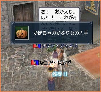 2008-11-01_01-12-59-003.jpg